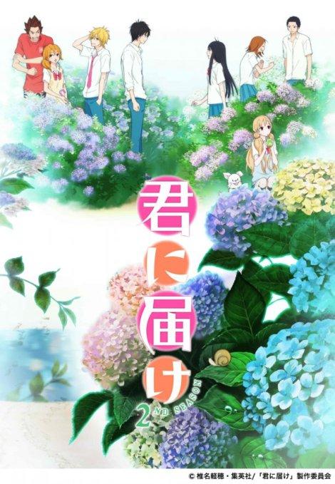 Kimi ni Todoke Blu-ray Boxset Announced For Seasons 1 & 2