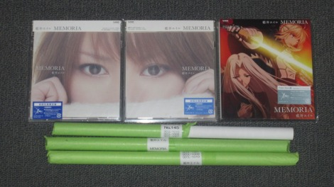 "Fate/ZERO Ending Theme ""MEMORIA"" CD Single Loot"