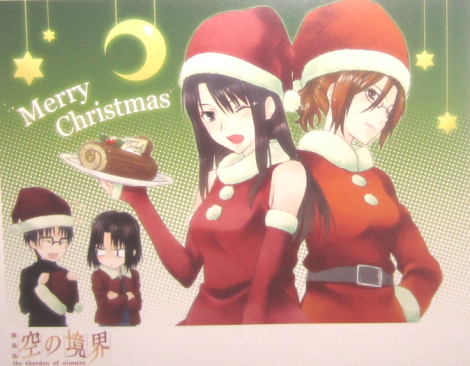 Kara no Kyoukai 2011 Christmas Calendar Image