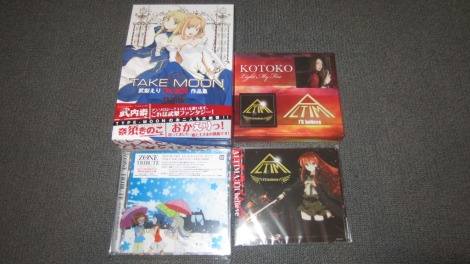 TAKE-MOON Special Collection & Various Anime CDs