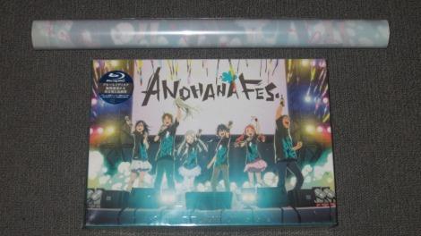 Ano Hana Fes. Limited Edition Blu-ray Boxset
