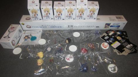 Type-Moon Merchandise Loot