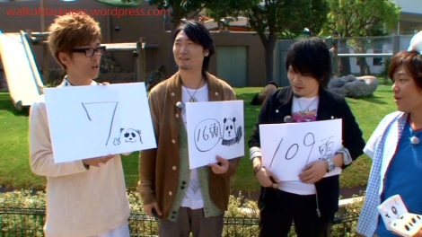 shirokuma_cafe_bonus_zoo_trip_dvd_screencap_panda_quiz_seiyuu_answers