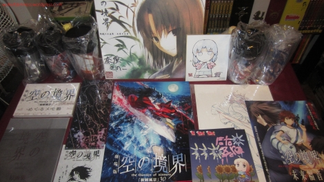 Kara no Kyoukai Fukan Fukei 3D Re-release Exclusive Merchandises