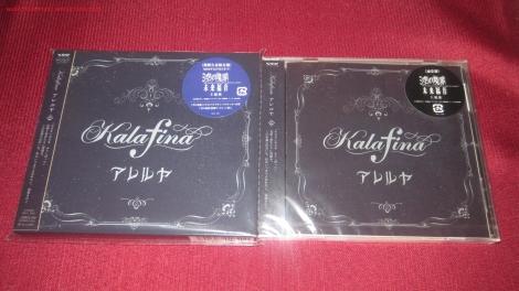 "Kara no Kyoukai ""Mirai Fukuin"" Theme Song ""Hallelujah"" CD Singles Loot"