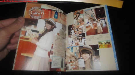 shirokuma_cafe_collection_12_tanabata_live_event_dvd_booklet_sample_page_05