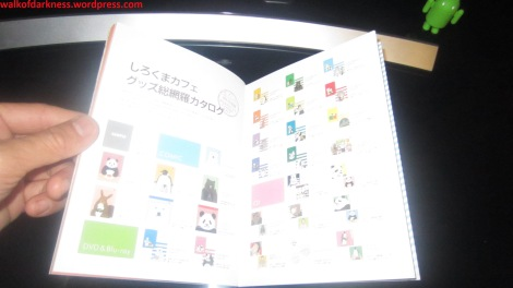 shirokuma_cafe_collection_15_tanabata_live_event_dvd_booklet_sample_page_08